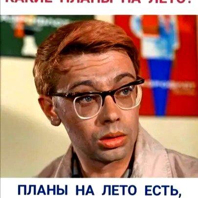Сергей Глущенко