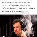Игорь Поткин