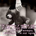 Екатерина Незнаю