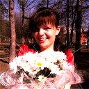 Наталья Чупанова