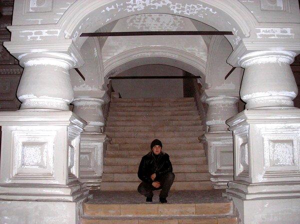 Саня Торговкин