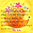 Верочка)))