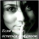 Олеся ))))