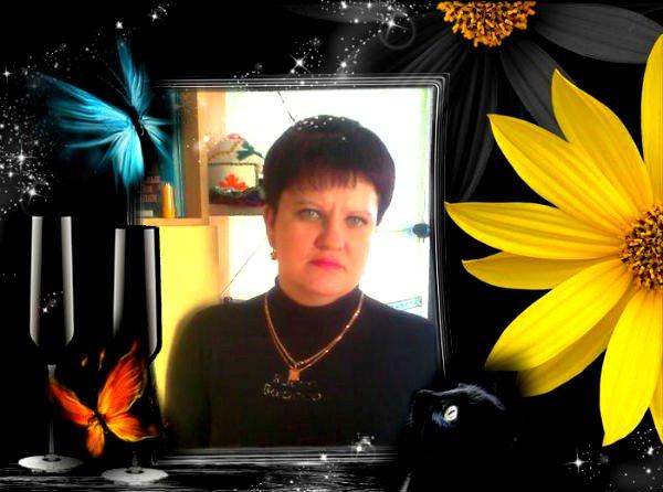 Галина Пименова