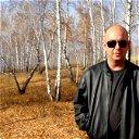 Василич Игорь