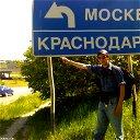 Руслан Кривошеев