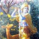Ramakanta Gopal Krishna