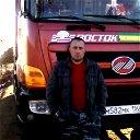 Серега Казак