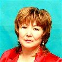 Гульсим Джингильдиева