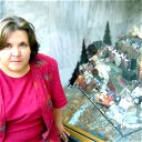 Людмила Юргелянис