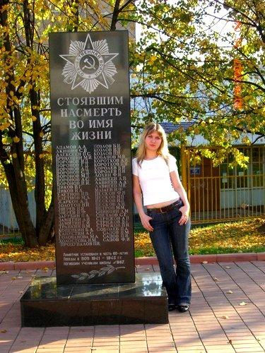 Екатерина Молодова