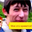 Александр <->