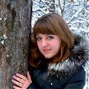 Александра Равжаева