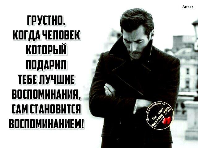 Валера Букасов