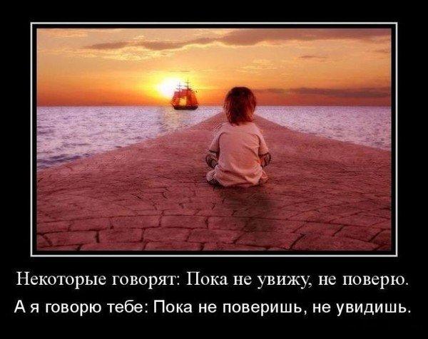 Макс Хомяк