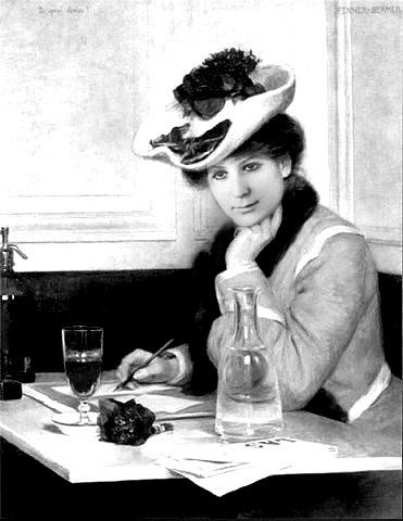 Татьяна Мурашова