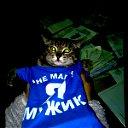 Tmx Pirate