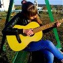 Твоя Любимая Гитаристка
