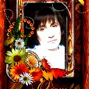 Ирина Пономарева