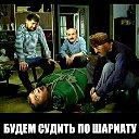 Maksud Pilkov