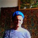 Сергей С