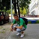 Артём Артюшкевич