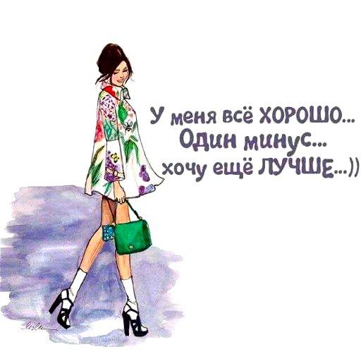 Особенная Особа=)