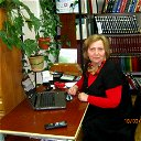 Зинаида Харитонова