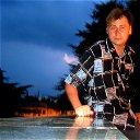 Александр Серков