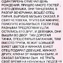 Гуля Асадова