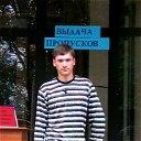 Александр Асмус