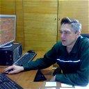 Сергей Закорюкин
