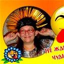 Марина Шмарловская