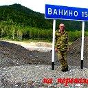 Вадим Бачурин