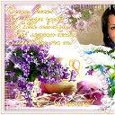 Елена Ходырева