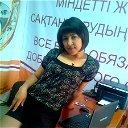 Сара Амантаева