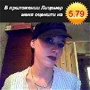 Маргарита Зиничева