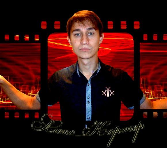 Александр Киреенко