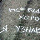 Аффка Грэй