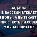 Anatol Slon