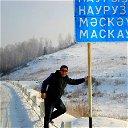 Марат Жаксыбаев