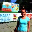 Анастасия Юркив