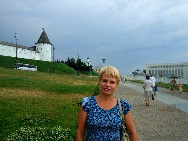 Александра Ос -На