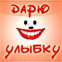 Бибигуль Ракишева