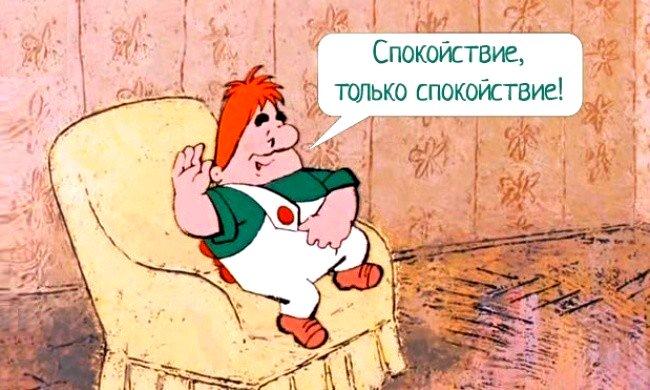 Виктор Правдин