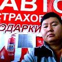 Ерик Бейбитов