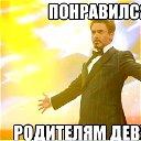 Виталик - Я))))