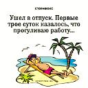 Ярмир