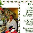 Нина Прохорова