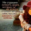 Светлана *****